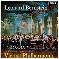 交響曲第36番『リンツ』、ピアノ協奏曲第15番 レナード・バーンスタイン&ウィーン・フィル (180グラム重量盤レコード)