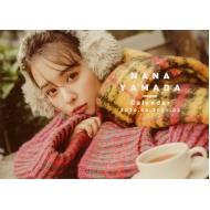 NANA YAMADA Calendar 2020.04〜2021.03