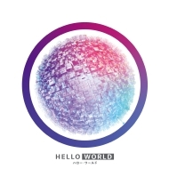 Hello World Special Edition