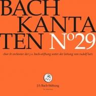 カンタータ集 第29集〜第83番、第115番、第147番 ルドルフ・ルッツ&バッハ財団管弦楽団