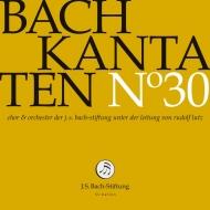 カンタータ集 第30集〜第55番、第68番、第105番 ルドルフ・ルッツ&バッハ財団管弦楽団
