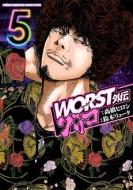 WORST外伝 グリコ 5 少年チャンピオン・コミックス・エクストラ