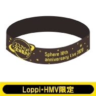 ラバーバンド / スフィアだよ!全曲集合!!【Loppi・HMV限定】