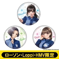 缶バッジ3個セット ラブプラス 【ローソン・Loppi・HMV限定】
