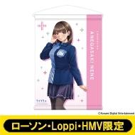 B2タペストリー(姉ヶ崎寧々)ラブプラス 【ローソン・Loppi・HMV限定】