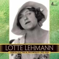 ロッテ・レーマン ODEON電気録音集 1927〜1933(6CD)