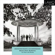 モーツァルト:ピアノと木管のための五重奏曲、ベートーヴェン:五重奏曲、ダンツィ:五重奏曲 クリスチャン・イーレ・ハドラン、オスロ・カンマーアカデミー