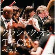 クラシック オン Tv-cm キング スーパー ツイン シリーズ 2020