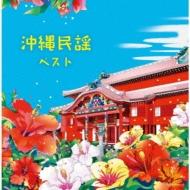 沖縄民謡 キング スーパー ツイン シリーズ 2020