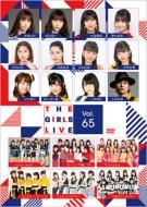 The Girls Live Vol.65