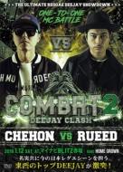 COMBAT DEEJAY CLASH -CHEHON vs RUEED
