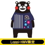 10周年記念マスコット【Loppi・HMV限定】
