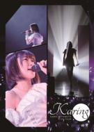 宮本佳林 LIVE TOUR 〜karing〜