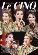 タカラヅカスペシャル 2019 Beautiful Harmony タカラヅカMOOK Le CINQ特別編集