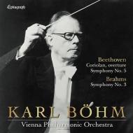 ベートーヴェン:交響曲第5番『運命』、序曲『コリオラン』、ブラームス:交響曲第3番 カール・ベーム&ウィーン・フィル(1966、1963)(2CD)