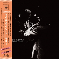 Miles In Tokyo: Miles Davis Live In Concert (カラーヴァイナル仕様/アナログレコード)
