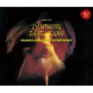 幻想交響曲(1962年録音)、イタリアのハロルド、序曲集 シャルル・ミュンシュ&ボストン交響楽団、ウィリアム・プリムローズ(2SACD)
