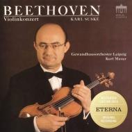 ヴァイオリン協奏曲、ロマンス第1番、第2番、他 カール・ズスケ、マズア、ボンガルツ、ゲヴァントハウス管弦楽団