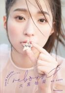 TEAM SHACHI アートブックコレクション 2 reborn 大黒柚姫