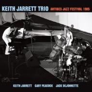 Antibes Jazz Festival, Juan-les-pins 23rd July 1985 (2CD)