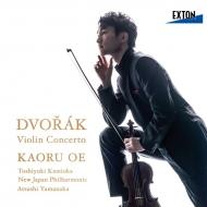 ヴァイオリン協奏曲、ユモレスク、他 大江 馨、上岡敏之&新日本フィル、山中惇史