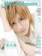 J Movie Magazine Vol.57 パーフェクト・メモワール