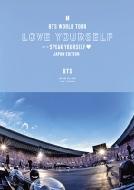 BTS WORLD TOUR 'LOVE YOURSELF: SPEAK YOURSELF' -JAPAN EDITION (Blu-ray)