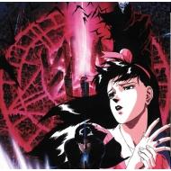 魔界都市 新宿 Demon City Shinjuku オリジナルサウンドトラック (カラーヴァイナル仕様/2枚組アナログレコード/Tiger Lab Vinyl)