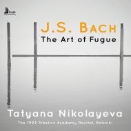 フーガの技法 タチアーナ・ニコラーエワ(ピアノ)(1993年ヘルシンキ・ライヴ)