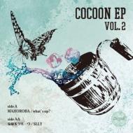 Cocoon EP#02 (7インチシングルレコード)