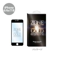 SPECIAL SHOWCASE RYUJI IMAICHI スクリーンプロテクター(iPhone 6/6s/7/8)