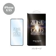 SPECIAL SHOWCASE RYUJI IMAICHI スクリーンプロテクター(iPhone X/XS)