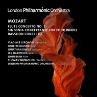 管楽器のための協奏曲集 ヴラディーミル・ユロフスキー&ロンドン・フィル、ロンドン・フィルの首席奏者達