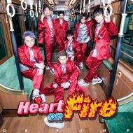 Heart on Fire 【初回生産限定盤】(CD+DVD)