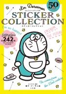 I'm Doraemon ステッカーコレクション まるごとシールブックDX