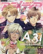 アニメディア 2020年 3月号