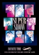 "SUPER JUNIOR WORLD TOUR ""SUPER SHOW 8: INFINITE TIME"" in JAPAN (2DVD)"