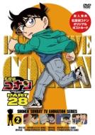 名探偵コナン PART 28 Volume2