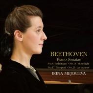 ピアノ・ソナタ第8番『悲愴』、第14番『月光』、第17番『テンペスト』、第26番『告別』 イリーナ・メジューエワ(2019)