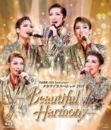 タカラヅカスペシャル2019 -Beautiful Harmony-【ブルーレイ】