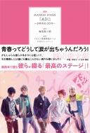 戯曲 MANKAI STAGE「A3!」 -SPRING 2019-