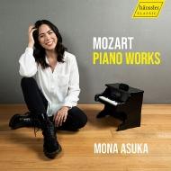 Mozart: Piano Sonata, 8, 12, 16, Etc