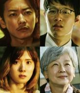 ひとよ Blu-ray豪華版(本編BD+DVD 2枚組)
