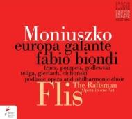 歌劇『いかだ乗り』全曲 ファビオ・ビオンディ&エウローパ・ガランテ、エヴァ・トラチュ、マテウス・ポンペウ、他(2019 ステレオ)