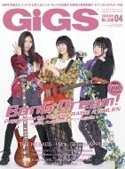 GiGS (ギグス)2020年 4月号