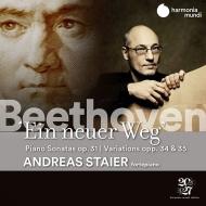 新しい道〜ピアノ・ソナタ第16番、第17番『テンペスト』、第18番、エロイカ変奏曲、他 アンドレアス・シュタイアー(フォルテピアノ)(2CD)(日本語解説付)