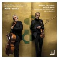 ヴァイオリンとチェロ・ピッコロによる二重協奏曲集 ジュリアーノ・カルミニョーラ、マリオ・ブルネロ、アッカデーミア・デラヌンチアータ