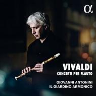 リコーダーによる協奏曲集 ジョヴァンニ・アントニーニ、イル・ジャルディーノ・アルモニコ