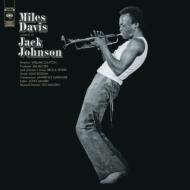 Tribute To Jack Johnson (アナログレコード)