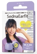 SednaEarfit Light Short 小岩井ことり Edition [SS/S/MSサイズ各1ペア]